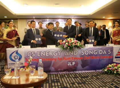 Signing Ceremony for Civil Contract - Nam E-Moun Hydropower Project in Lao PDR